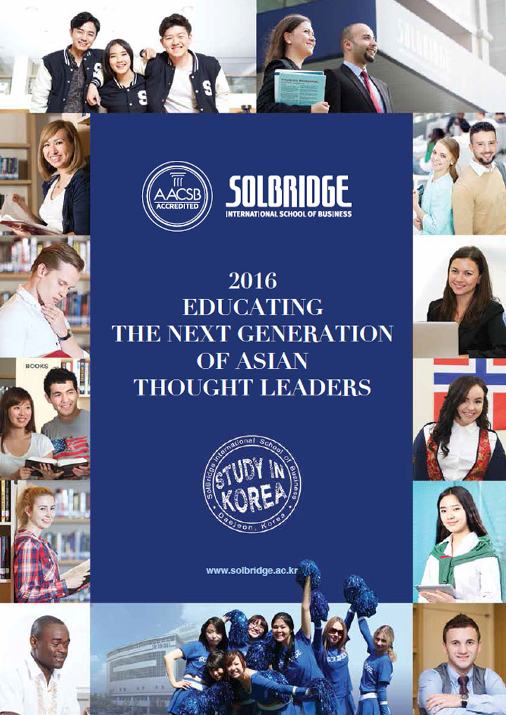 SolBridge Brochur - English